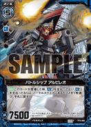 F14-005 Sample