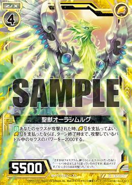 B14-045 Sample