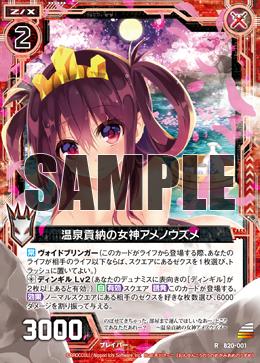 B20-001 Sample