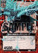 F07-003 Sample