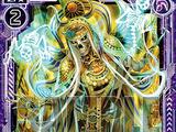Empress of Grudge, Skull Empress