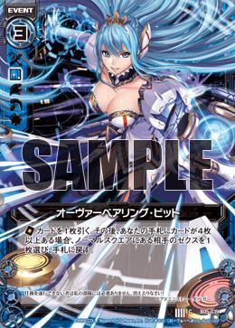 B05-039 Sample