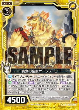 B21-045 Sample