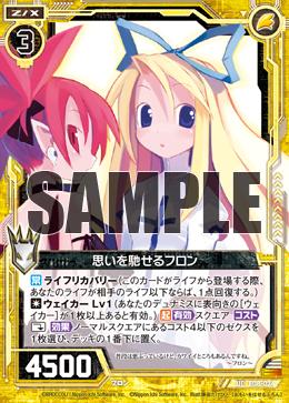 E08-024 Sample