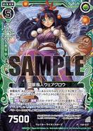 F24-015 Sample