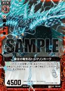 B02-007 Sample