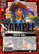 F07-001 Sample