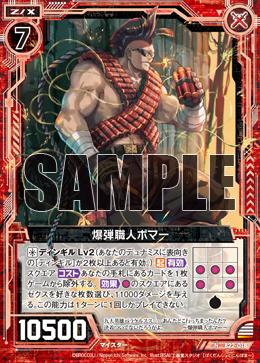 B22-018 Sample