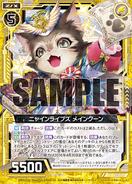 F22-013 Sample