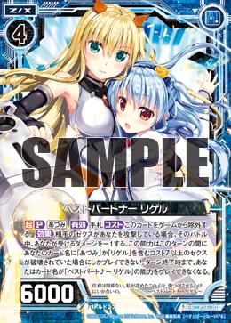 P26-001 Sample
