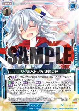 B20-040 Sample