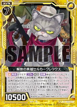 B22-056 Sample