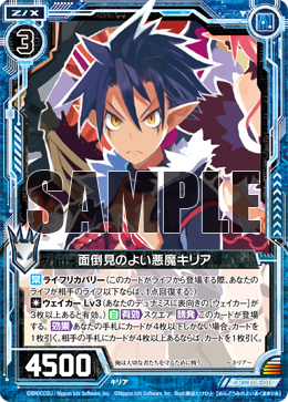E08-015 Sample