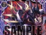 Eight Souls of the Black Sword - Body-Extincting Evilblade, Maldicion