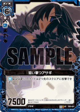E02-031 Sample