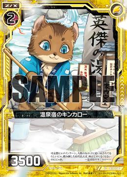 B15-041 Sample