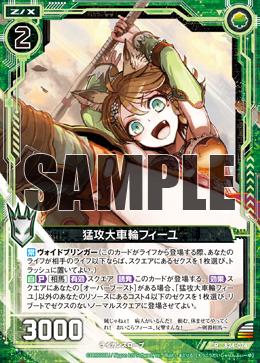B24-074 Sample