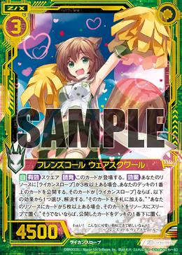 BG01-026 Sample