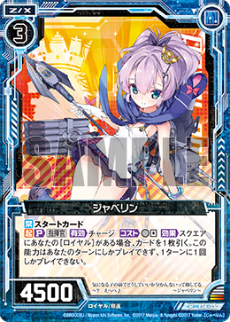 E14-030 Sample