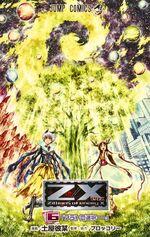 ZX Manga Vol 06