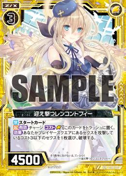 C18-012 Sample