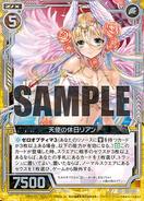 E05-016 Sample