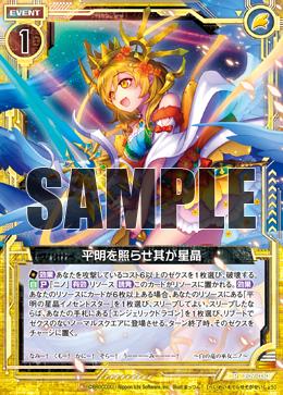 E09-030 Sample