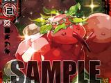 Pure Diamond, Red Diamond Kiwi