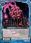 B13-034 Sample