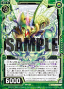 F23-008 Sample
