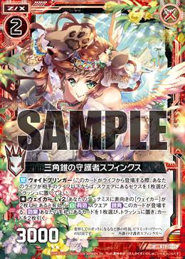 B19-001 Sample