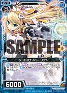 CP01-001 Sample