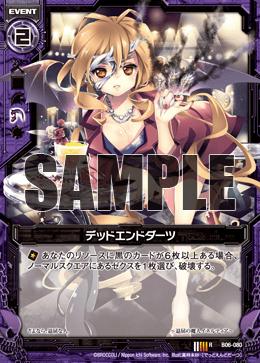 B06-080 Sample