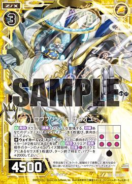 B18-046 Sample