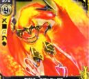 Holy Beast, Aura Phoenix