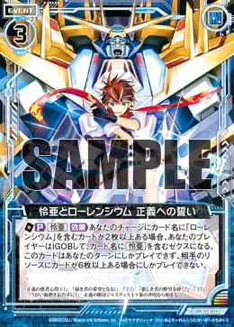 B24-036 Sample