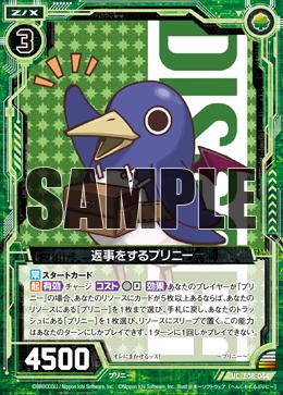 E08-044 Sample