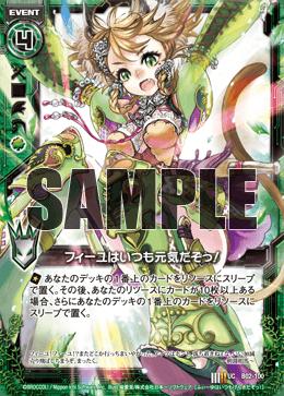 B02-100 Sample
