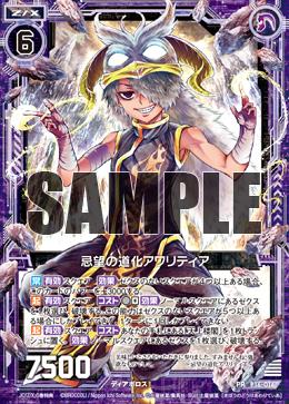P16-016 Sample