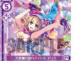 Idol of the Wonderland, Alice