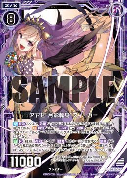 P23-003 Sample