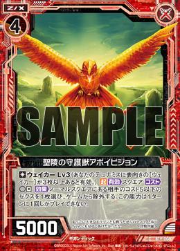 B19-008 Sample