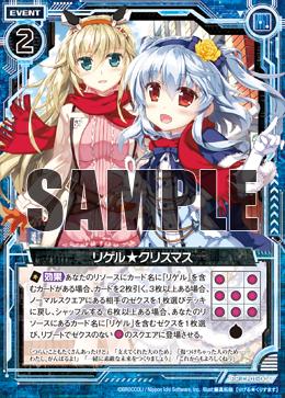 CP01-006 Sample