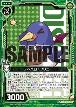 E08-041 Sample