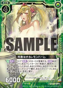B18-090 Sample