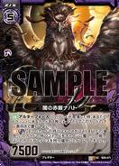 B09-071 Sample