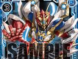 Expansible Transformation, Thunder Gate