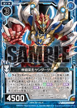 B17-022 Sample