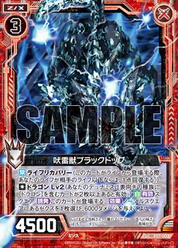 E07-003 Sample