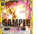White Flame Holy Beast, Aura Kaso